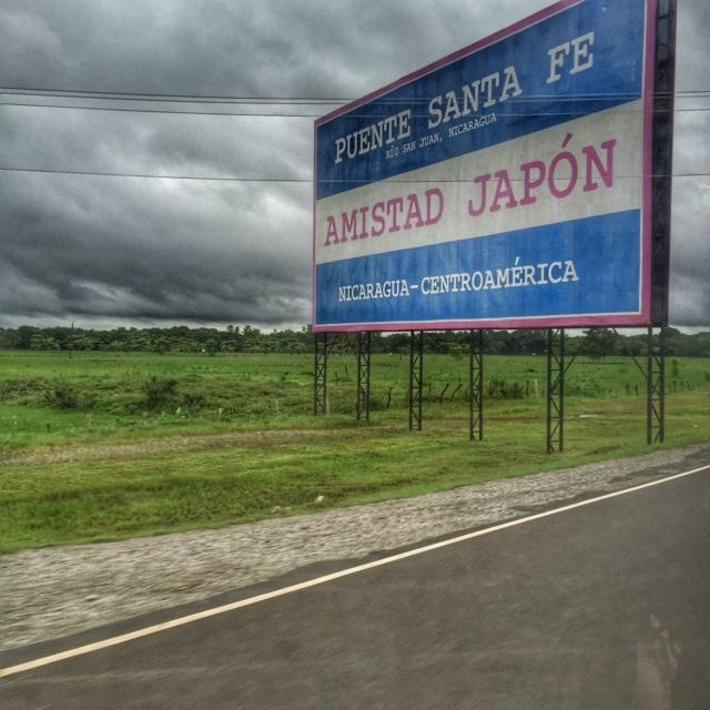 Nicaragua Japan Amistad